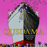 QUSDAMA 『大きなくす玉』 おいしい、で、騒ごう。「孤独のグルメ」原作・久住昌之の新音楽プロジェクト