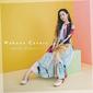 Wakana『Wakana Covers ~Anime Classics~』ジブリや新海誠作品の名曲をクラシック・アレンジでカヴァー