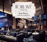 VA『HOTEL JAZZ TOKYO Jazz Piano Premium Collection』コロナ禍に見舞われた世界を生きる私たちに、極上の〈アームチェア・トラヴェル=空想旅行〉を提供してくれるジャズ・コンピ