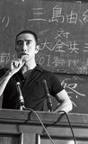 "Mishima: The Last Debate, a documentary film by Keisuke Toyoshima, revives Yukio Mishima's ""duel"" by the ""physical language"""