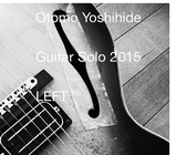 活躍の場を広げる大友良英、高柳昌行の愛用ギター使用したソロ・コンサートでの剥き出しの独奏が音盤化