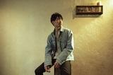 YUMA HARAが選ぶ〈コロナ時代の1曲〉