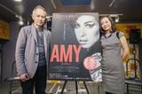 間違いなく、傑作。ピーター・バラカンら登壇したエイミー・ワインハウスの生涯描く映画「AMY エイミー」の公開記念キックオフ・イヴェントをレポ