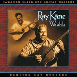 ハワイアン・スラック・キー・ギター第一人者のレイ・カーネ、王道のハワイを感じさせる名作が日本初CD化