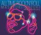 鈴木雅之『ALL TIME ROCK 'N' ROLL』魂のブラザーたちと過去と現在を行き来した、キャリア40周年の記念アルバムが熱い!