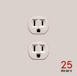 電気グルーヴ 『25』