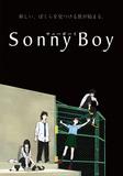 TVアニメ「Sonny Boy」の音楽アドバイザー渡辺信一郎が語る、話題のSF青春群像劇の音楽