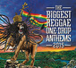 VA 『The Biggest Reggae One-Drop Anthems 2015』 新曲オンリーとなった人気コンピ・シリーズ新作
