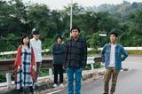 noid『HUBBLE』 金沢~東京、そして北米…小さな街のインディー・バンドが世界中のローカルを繋げていける理由