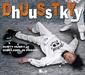 DUSTY HUSKY 『DhUuSsTkYy』 OMSBら参加、DINARY DELTA FORCEのフロントマンが90sマナーのヒップホップを示す硬派な一枚