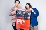 イギー・ポップ「アメリカン・ヴァルハラ」公開記念! 髭・須藤&斉藤が語る、70歳のロックスターが頂点であり続ける理由