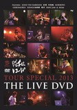 VARIOUS ARTISTS 『昭和レコード TOUR SPECIAL 2013 -THE LIVE DVD-』