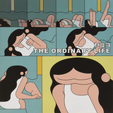 ヤユヨ『THE ORDINARY LIFE』練られたバンド・アンサンブルで率直に描き出す敏感な心情