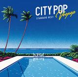 """シティ・ポップの定番コンピ『CITY POP Voyage』がタワレコ限定リリース Rainych""""真夜中のドア""""は初CD化"""