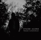 Takanome 『STAND ALONE』 独特のポエティックな世界観がジャズやアブストラクトを基調としたトラックと共鳴する初ソロ作