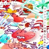 """【でんぱ組.inc GOGO DEMPA SONG REVIEW】第2回 最強のワクワク冒険ソング""""ファンファーレは僕らのために""""到着!"""