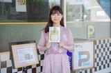【RYUTist宇野友恵の「好き」よファルセットで届け!】第8回 高橋久美子さんの「ぐるり」から思いを馳せる偶然だけど奇跡の出会い