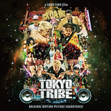 VARIOUS ARTISTS 『TOKYO TRIBE』