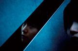 ネットラップ・シーンから現れた17歳のシンガー/MC、ぼくのりりっくのぼうよみが初アルバム『hollow world』を語る