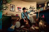 YUMA HARA『Reality』若き俊英ギタリストが語る、己の志向を時代のモードに刻んだ新作
