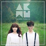 AKDONG MUSICIAN 『Play: Akdong Musician Vol.1』