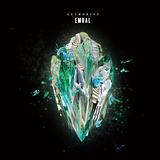 Authority『EMRAL』MCバトルで名を上げた青森のラッパーがSEEDAを迎えてアルバム・デビュー