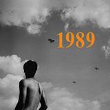 ケルシュ 『1989』 デンマークの俊英による哀愁溢れるプロッグ~テック・ハウス
