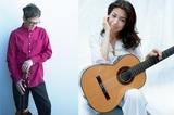 伊藤ゴローと村治佳織がヤマハホールで共演――チェンバー・ミュージックとしてのボサノヴァの魅力を二人の調べで