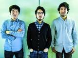 注目ドラマーの桃井裕範らがNYで結成したボーダーレスなギター・トリオ、CuEがソリッドな新曲公開