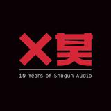 SHOGUN AUDIO―開幕10年! DJフリクションの統べる英国ドラムンベース幕府はこの先も泰平じゃ!!