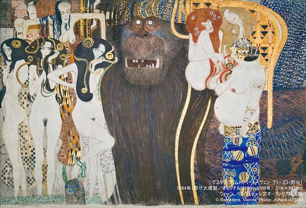 〈クリムト展 ウィーンと日本 1900〉 傑作が一堂に会する展覧会――フルトヴェングラーの第九と共に目と耳で体感できる「ベートーヴェン・フリーズ」が登場!