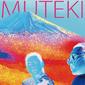 うみのて × 呂布カルマ、太平洋不知火楽団、YAOAY――笹口騒音関連作がYanagawa Recordsから同時リリース!