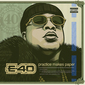 E-40 『Practice Makes Paper』 クエイヴォやエイサップ・ファーグら招聘、26曲入りの2枚組