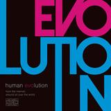 話題の女性シンガー・EVO+、ギガPらのR&Bタッチな書き下ろし曲やボカロのカヴァー中心の初アルバム『EVOLUTION』を語る