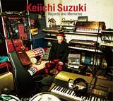 鈴木慶一、24年ぶりの完全セルフ・プロデュース作は溢れ出るような遊び心とロマンチシズムが散りばめられたポップ・アルバム