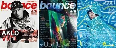 表紙はAKLO、ラスティ、livetune! タワーレコードのフリーマガジン〈bounce〉370号発行