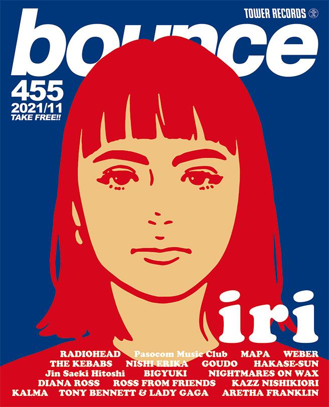 iri、レディオヘッドが表紙で登場! タワーレコードのフリーマガジン〈bounce〉455号、10月25日(月)発行