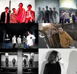 SUPER BEAVERがキュレートする〈Bowline〉の出演者が発表! BRAHMAN、eastern youth、NakamuraEmiら