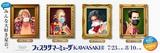 〈フェスタサマーミューザ KAWASAKI 2020〉今年は生音+生配信で! 久石譲&新日フィルからベートーヴェン生誕250年記念まで