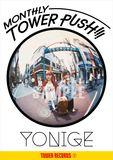タワーレコードの9月度〈MONTHLY TOWER PUSH!!!〉にyonigeが決定!