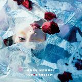 春ねむり『LOVETHEISM』約2年ぶりのアルバムに息づくのは〈音楽の可能性〉を信じる気持ち