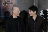 指揮者パーヴォ・ヤルヴィとピアニストのラン・ランが共演! 世界的な2人が「おんな城主 直虎」の菅野よう子作テーマ曲を語る
