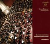 仏の指揮者レミ・バローが、ブルックナーゆかりの修道院教会で平均年齢17歳のオケ率いて演奏した軽やかなライヴ盤