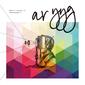 """吉田ヨウヘイgroupがニュー・アルバム『ar』より、バンドの新機軸を告げる""""トーラス""""のMVと他2曲のティーザー動画を公開"""