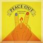 竹原ピストル 『PEACE OUT』 どんな人も振り向かせずにはおかない、圧倒的なパワー爆発させた歌が満載の新作