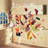 緑黄色社会『SINGALONG』躍動感溢れる演奏はそのままに、〈歌〉に焦点を当てJ-Popとしての完成度を高めたメジャー初作