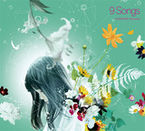 KASHIWA Daisuke 『9 Songs』