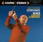 タワーレコード×Sony Classical 究極のSACDハイブリッド・コレクション第5弾! 究極の復刻の秘密