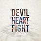 スキニー・リスター 『The Devil, The Heart & The Fight』 ポーグスらの系譜継ぎつつ独自の色を表出させた新作