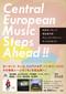オラシオ 「中央ヨーロッパ 現在進行形ミュージックシーン・ディスクガイド」 中欧生活の〈いま〉も網羅した音楽ガイド本